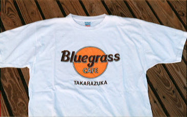 bluegrass cafe